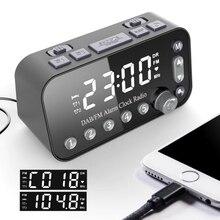 นาฬิกาปลุกดิจิตอล DAB FM นาฬิกาปลุกวิทยุพอร์ตชาร์จแบบ Dual USB จอแสดงผล LCD Backlight ปรับระดับเสียงปลุกนาฬิกาปลุก