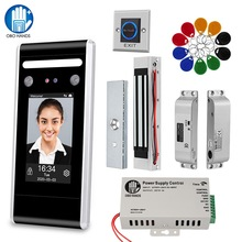 RFID Biometric WiFi Dynamic Facial Time Attendance Access Control System + DC12V NC/NO