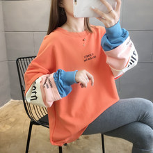 #1716 Spring Autumn Spliced Color Long Sleeved Harajuku Sweatshirt Female Loose Cotton Hip Hop Sweatshirt Black Green Orange
