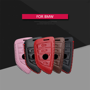 Best Sale Leather Car Key Case Cover For Bmw E46 E90 E60 F10 F30 E39 E36 F20 E92 E87 E70 E30 Key Holder Key Parts Skin Shell image