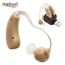 Перезаряжаемые слуховые аппараты для глухих в ухо слуховое устройство звук голосовой усилитель беспроводной невидимый слуховой аппарат usb зарядка