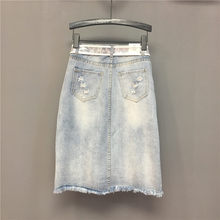 High Street Fashion Denim Skirts Womens 2020 Beaded Animal Pattern Tassel Hole Ripped Skirt High Waist A-Line Sweet Skirt S-3XL(China)