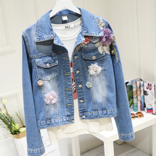 Three-dimensional embroidered short denim jacket female 2020 spring and autumn n