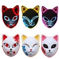 Светящиеся маски