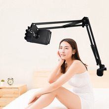 Regulowane łóżko stojak na Tablet ramię ze stopu aluminium uniwersalny obrotowy stół uchwyt na telefon komórkowy do telefonu stacjonarnego IPad