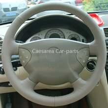 Бежевый кожаный чехол рулевого колеса автомобиля для benz старый