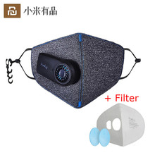 Youpin Purely Anti Pollution Air Sport Mask with PM2.5 550mAh Rechargeable Filter Three dimensional Structure Excellent Purify