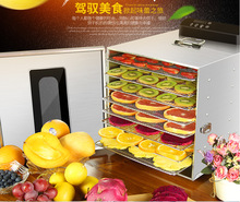 Fruit Dryer Food Household Small Food Fruit and Vegetable Meat Air Dryer Dried Fruit Dehydrator Commercial все цены