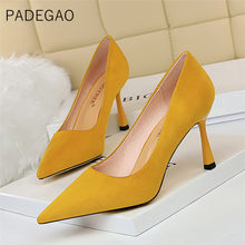 High Heels 2020 Women Shoes Casual OL Sexy Heels Korean Fashion Elegant Party Pumps(China)