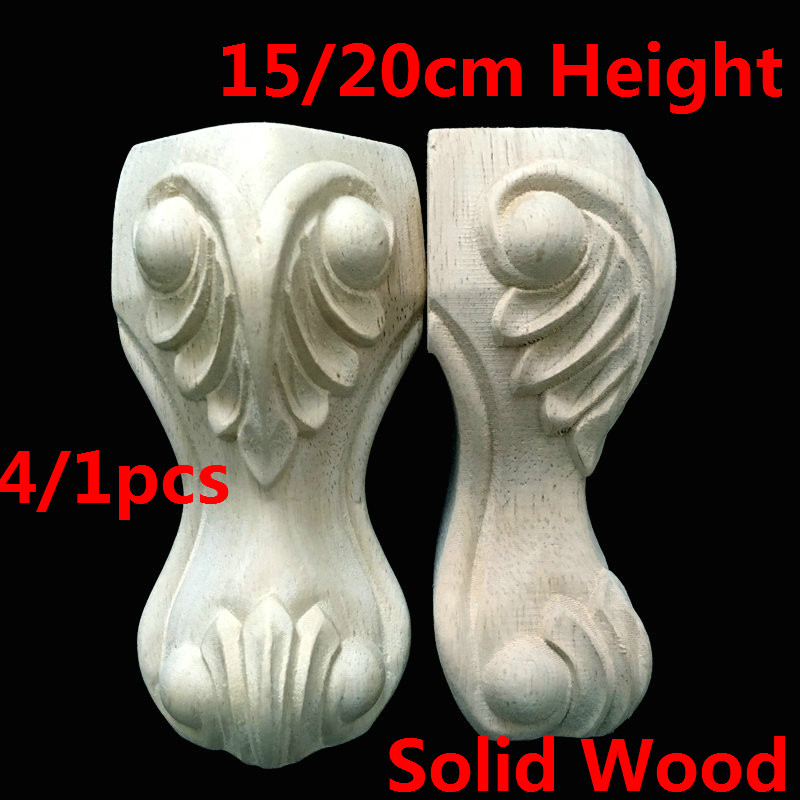 Solid Wood  Furniture Legs Feet Replacement Sofa Couch Chair Table Cabinet Furniture Carving Legs 15/20cm Height 4/1pcs