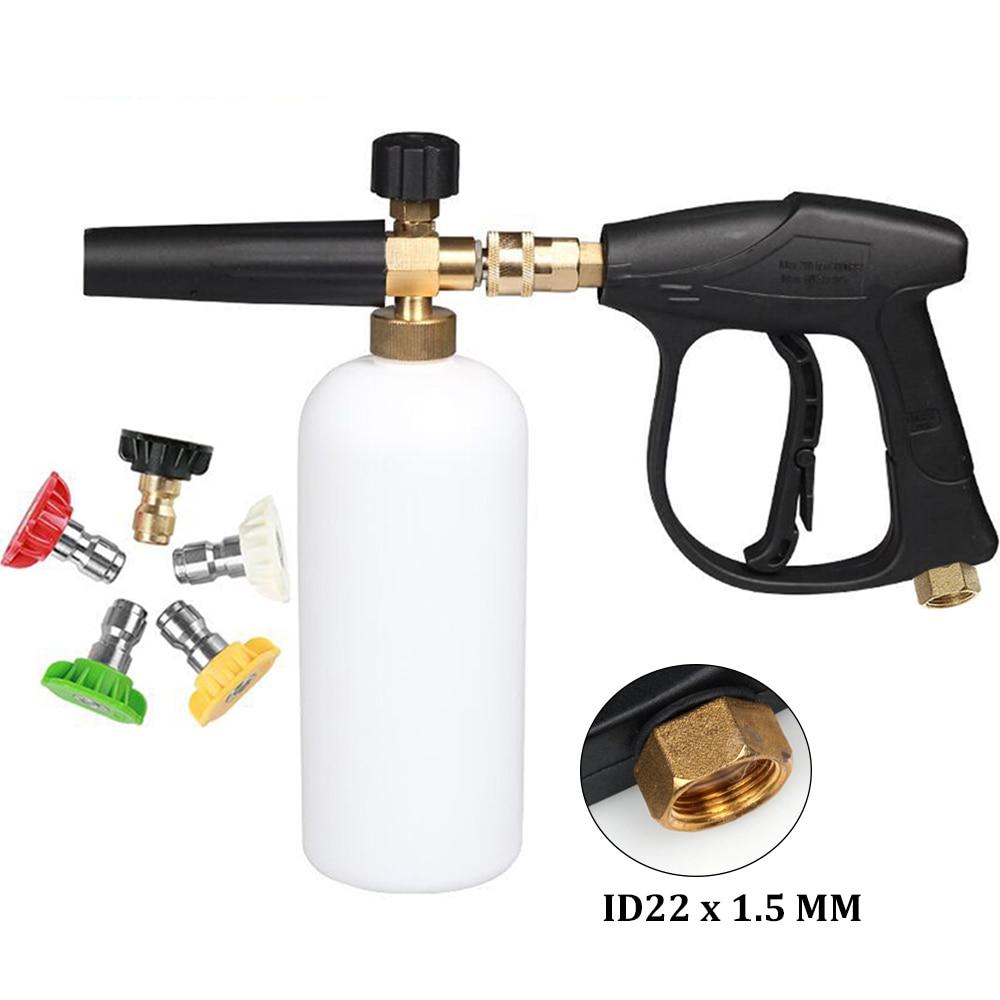 Pistolet de lavage de voiture à haute pression ID22 x 1.5mm, Lance à mousse de neige, connecteur à dégagement rapide, pistolet à eau pour le nettoyage de la voiture, 1/4 pouces