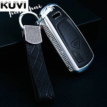 Car Key Cover Case Alloy Leather Styling For AUDI A4 B9 Q5 Q7 TT TTS 8S 2016 2017 car keyless remote