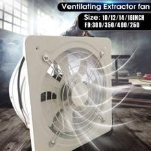 Промышленная вентиляционная вытяжка металлический осевой вытяжной