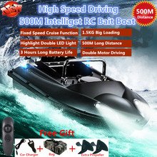 新機能固定速度クルーズリモートコントロール釣りファインダーボート 1.5 キロ 500 メートルデュアル夜の光ルアー釣りスマートrc餌ボート