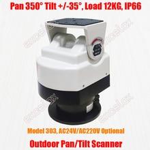 كامل المعادن 12 كجم IP66 الكهربائية عموم إمالة الماسح الضوئي جهاز عمودي أفقي PTZ دوران مقاوم للماء في الهواء الطلق كاميرا تلفزيونات الدوائر المغلقة الدعم