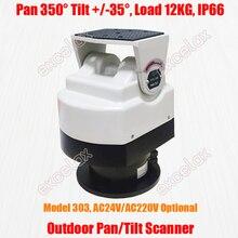 Full Metal 12KG IP66 Elettrico Pan Tilt Scanner Dispositivo Verticale Orizzontale PTZ Rotazione Impermeabile Esterna del CCTV di Sostegno Della Macchina Fotografica
