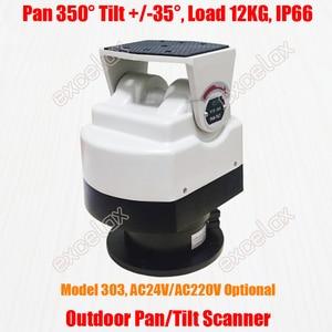 Image 1 - Support de caméra de télévision en circuit fermé extérieur imperméable de Rotation horizontale verticale de PTZ de dispositif de Scanner dinclinaison de casserole électrique IP66 résistant de 12KG
