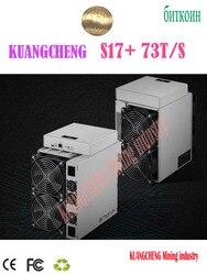 Antminer S17  73T C PSU Новый ASIC шахтер лучше, чем Bitmain S9j T9  T17 S17e t17e T17  INNOSILICON T2T T3  WHATSMINER m20s M21