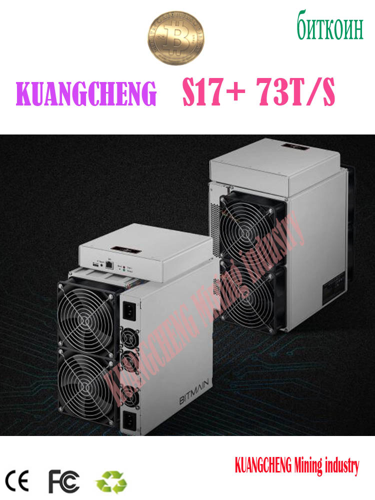 Antminer S17+ 73T C PSU NEW ASIC miner better than Bitmain S9j T9 + T17 S17e t17e T17 + INNOSILICON T2T T3 + WHATSMINER m20s M21