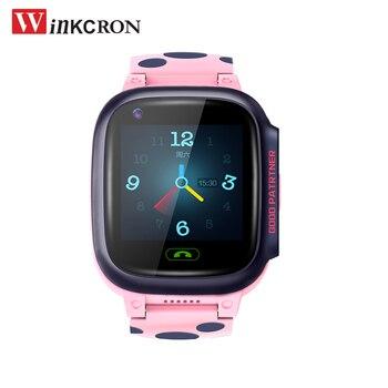 4G Kids GPS Watch Phone Y95 Child Smart Watch Wifi SOS Emergency Anti Lost SIM Location Tracker Smartwatch Phone IP67 Waterproof
