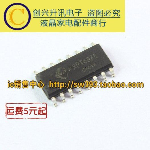 XPT4978    8WAB/D SOP-16 In Stock