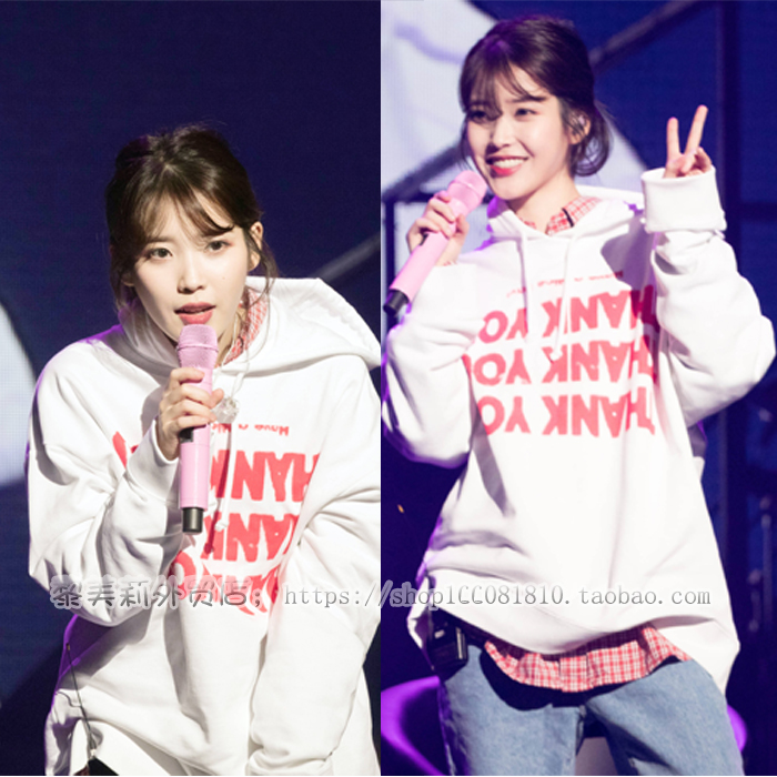 IU Kris Wang Yibo Same White Loose Letter Hoodies Sweatshirts Women Men Thick Warm Pullovers Couple Hooded Tops Kpop