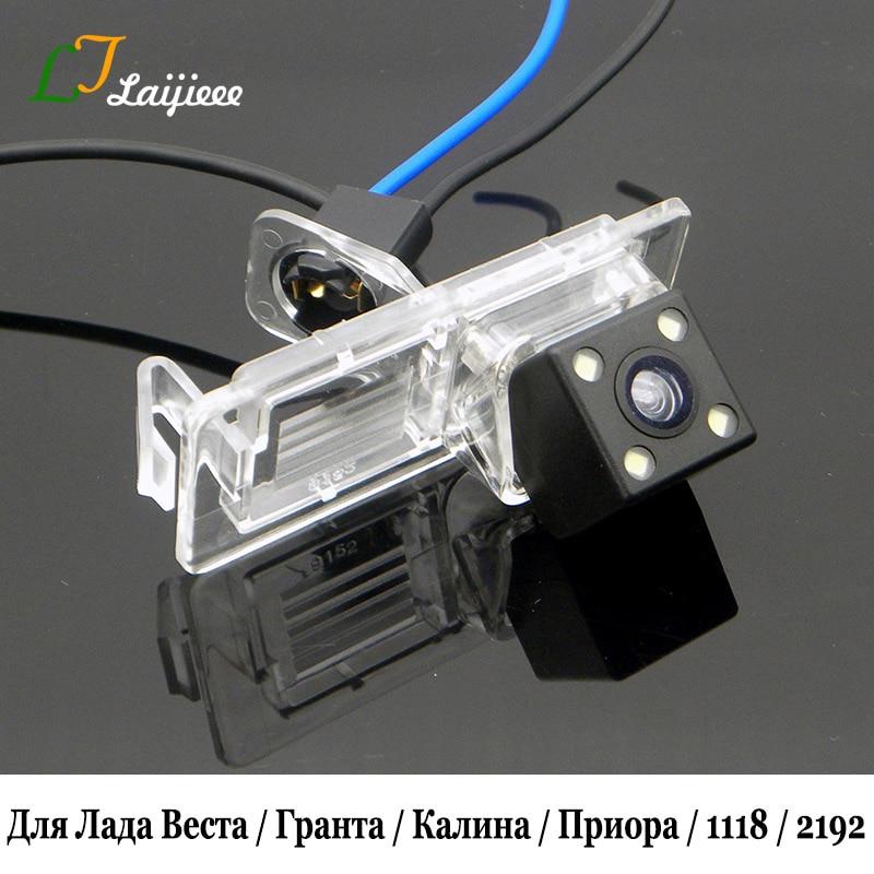 Rearview Camera For LADA Priora / Kalina / Granta / Vesta / Xray / 1118 HD Night Vision Car Rear Backup Reversing Camera