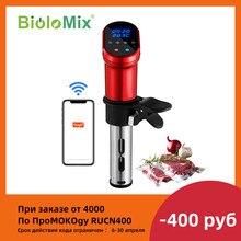 BioloMix – cuiseur Sous Vide intelligent de 3e génération, cuiseur à Immersion 1200W, circulateur à température précise, contrôle Wifi