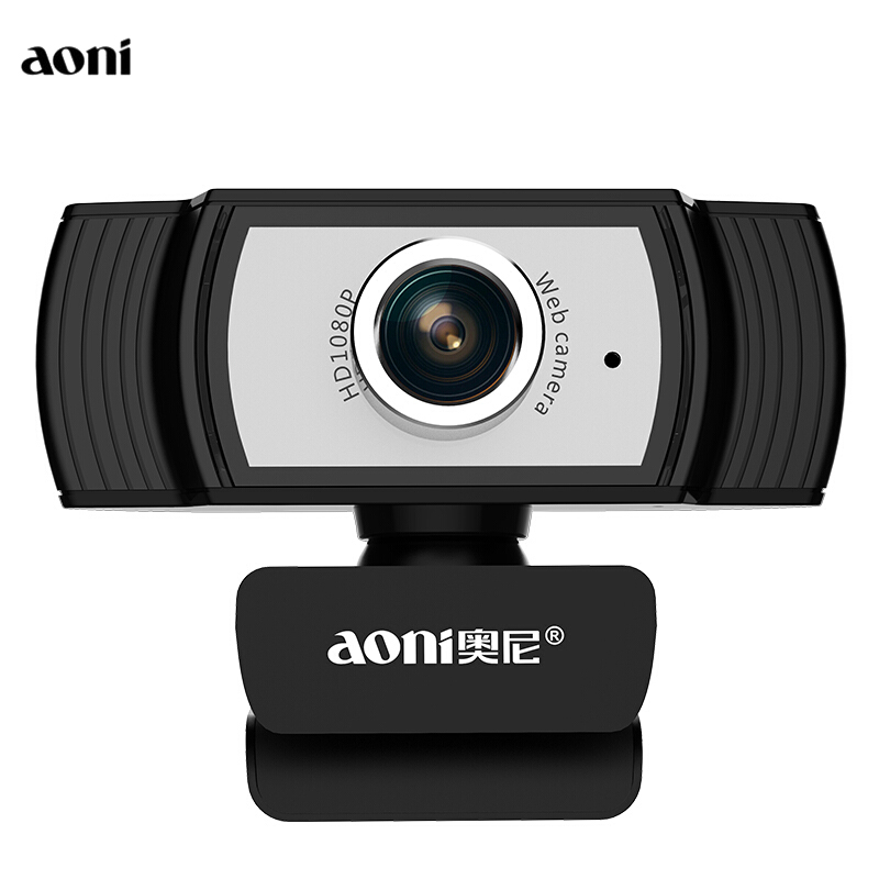 Aoni C33 Webcam 1080p HD Webcam Camera with Built-in HD Microphone USB Web Cam Computer Camera Professional Anchor Beauty Camera 1