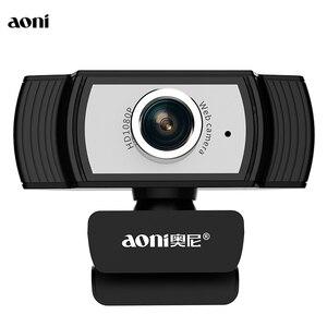 Aoni C33 веб-камера 1080p HD веб-камера со встроенным HD микрофоном USB веб-камера Компьютерная камера Профессиональная якорь камера красоты