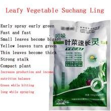 Быстрорастущее удобрение для листьев овощей ранний спрей ранние