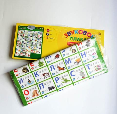 lingua russa alfabeto bebe aprendizagem brinquedos vocales