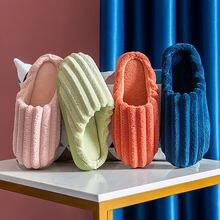 Красивые шерстяные тапочки rjn стильные смешанные цвета украшение