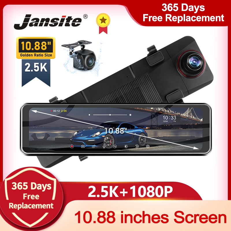 Автомобильный видеорегистратор Jansite, 10,88 дюйма, 2,5 K, сенсорный экран, фронтальная камера, замедленная съемка видео, GPS-трек, воспроизведение, ...