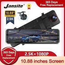 Jansite 10.88 인치 자동차 DVR 2.5K 터치 스크린 전면 카메라 저속 비디오 GPS 트랙 재생 레코더 듀얼 렌즈 1080P 후면 카메라
