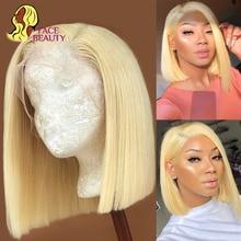 13x6 Bob peruka 1B 613 Ombre miód blond prosto brazylijski koronki przodu włosów ludzkich peruka wstępnie oskubane krótki Remy peruka dla czarnych kobiet