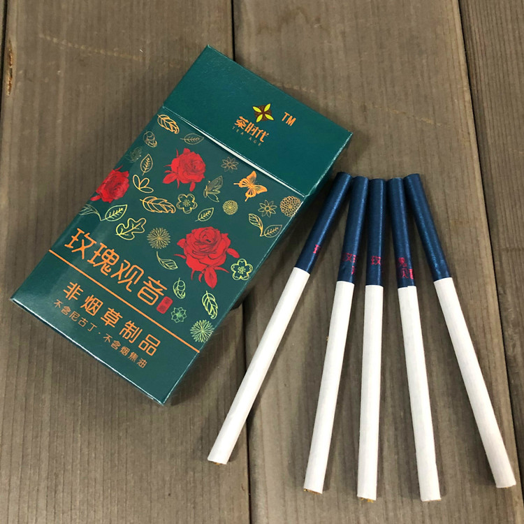 Rose Guanyin Tea Tobacco Quitting Smoking And Clearing Lung Fine Branch Tea Tobacco Non-tobacco Products
