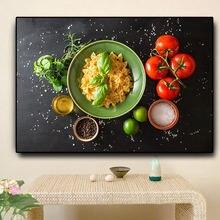 Зерна специи фрукты овощи Кухня готовка холст картины плакаты