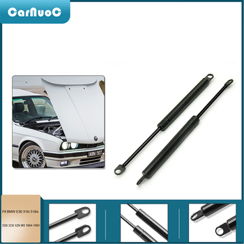 Car Front Bonnet Hood Lift Supports Arm Shock Struts For BMW E30 318i 318is 325 325e 325i 325ix 325is M3 1984-1993 image