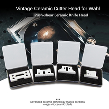 Машинка для стрижки волос керамическая головка Сменная триммер