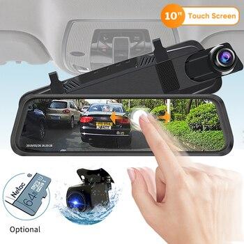 Deelife 10'' Car Dash Cam Mirror DVR Camera Full HD 1080P Dual Cameras Auto Video Recorder Stream Media Rearview Mirror