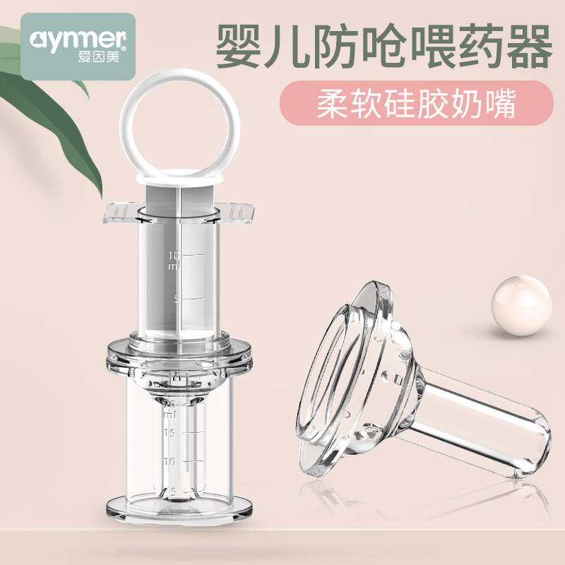 Infant Syringe Feed Medication Utensil Anti Choking Silica Gel Pacifier Type Baby Children Water Given Medicines Useful Product