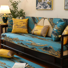 Новый чехол для дивана полотенце универсальная Нескользящая