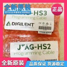 Imported original Xilinx original JTAG-HS2 downloader high speed Digilent JTAG-HS3 download line esp prog jtag debug