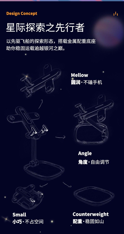 Dream seeker28Number-Detail design_02.jpg