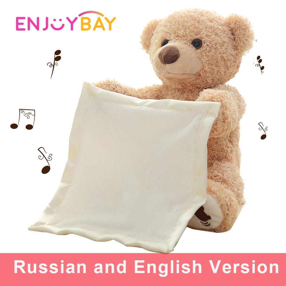 Enjoybay Russisch/Englisch Peek a Boo Reden Teddybär Verstecken Spielen Suchen Stofftiere Niedlich Cartoon Tier Spielzeug Elektrische musik Spielzeug