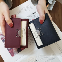 Cute Wallets Leather Women Wallets Fashion Short wallet Student Coin Purse Card Holder Ladies Clutch Bag Cat Small Female Purse flying birds short wallets women dollar price leather wallet clutch purse women bags high quality credit card bag lm4243fb