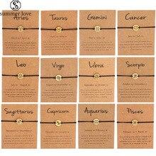 Fashion Stainless Steel Jewelry Gold Silver 12 Zodiac Black Rope String Bracelet