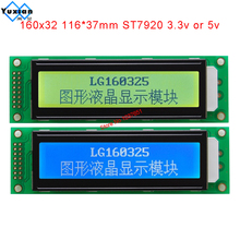 LCD modul 16032 20*2 2002 grafik display 116X35mm ST7920 SPI serielle 3,3 V oder 5v LG160325 LM160325 1u