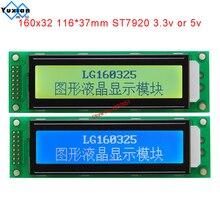 LCD module 16032  20*2  2002 graphic display 116X35mm ST7920 SPI serial 3.3V or 5v   LG160325  LM160325  1u